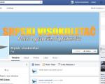 Viisokoletac-facebook